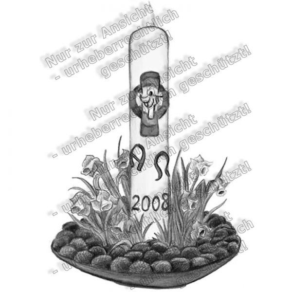 12/2007 - 20023